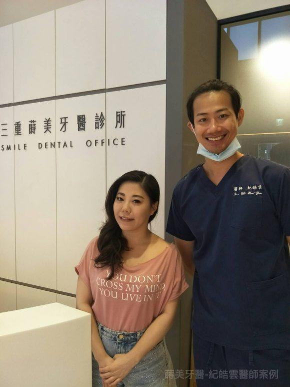 曾小姐和蒔美紀皓雲醫師合影-1-w-580x773