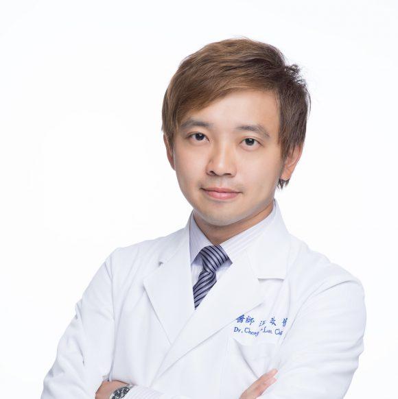 江政倫醫師-Dr-Cheng-Lun-Chiang-580x582