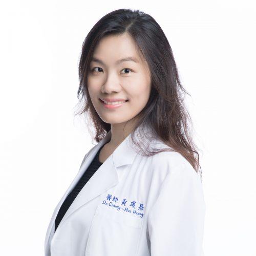 黃瓊慧醫師-Dr-Chiung-Huei-Huang-500x500