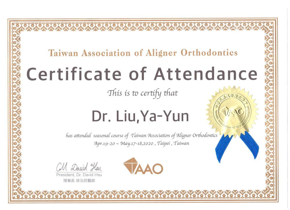 Dr劉-中華民國隱形矯正協會結業證書