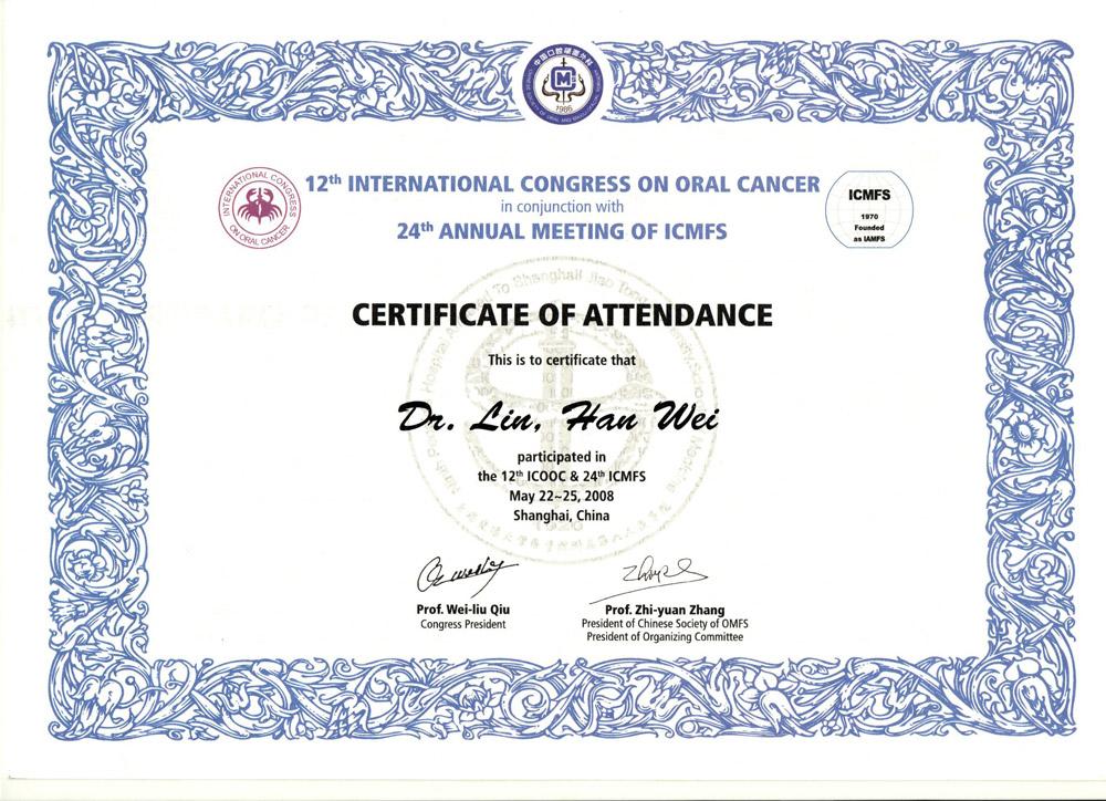 Dr威-世界口腔癌研討會參加證明