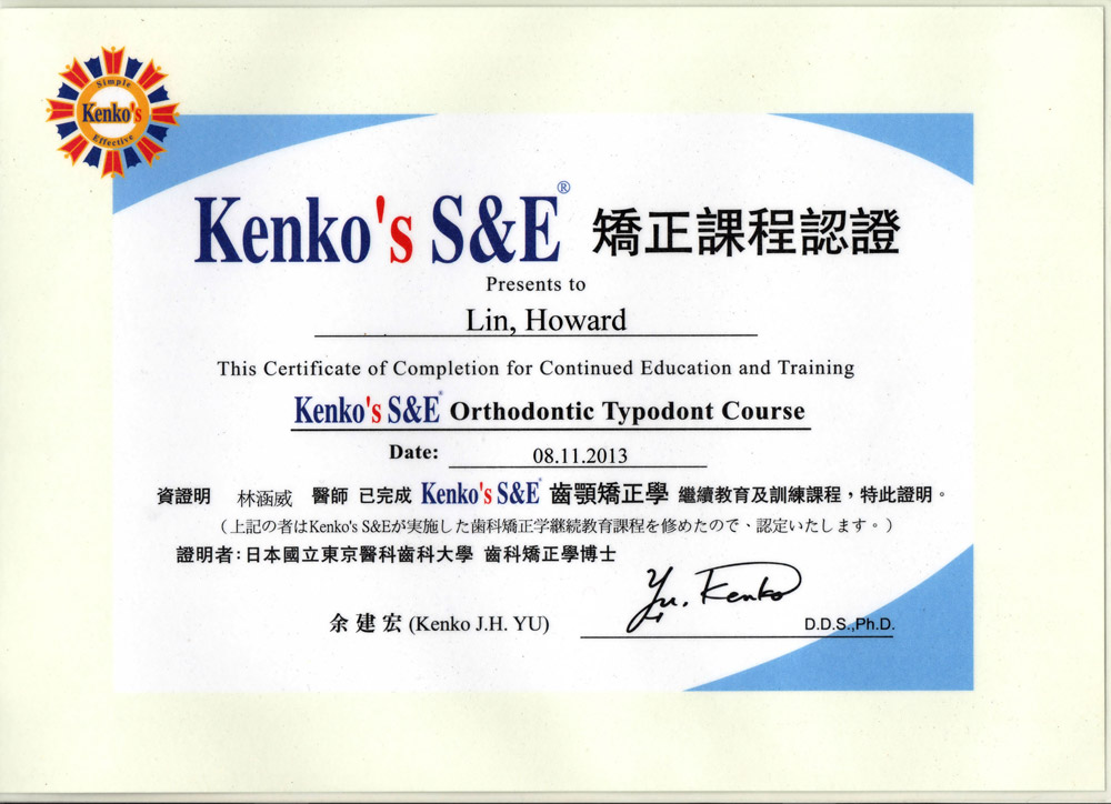 Dr威-日本Kenko's-S&E矯正課程認證