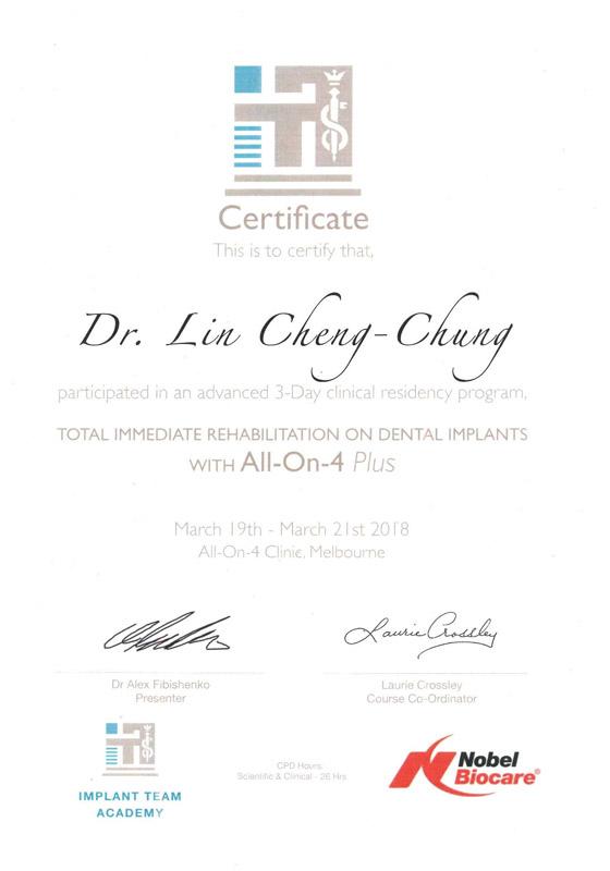 Dr忠-All-On-4學術研討會證書澳洲