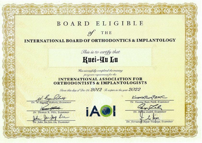 Dr盧-iAOI國際矯正植牙醫學會會員