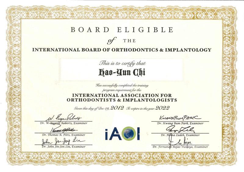 Dr紀-國際矯正植牙醫學會會員證書