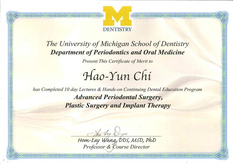 Dr紀-密西根大學牙周病暨人工植牙專科進修證書