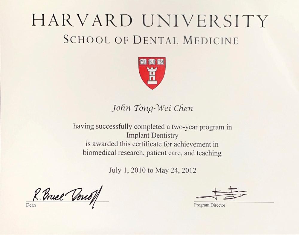 Dr緯-美國哈佛大學牙醫學院植牙醫學科植牙認證專科訓練