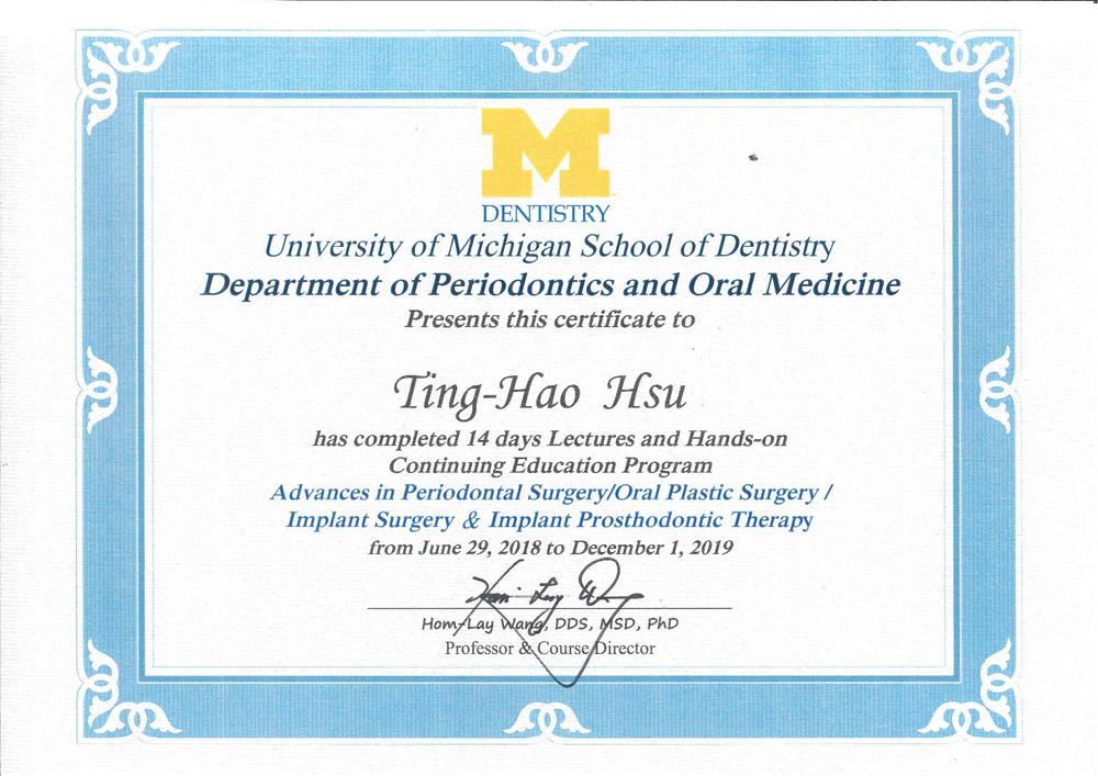 Dr許-密西根大學牙周病暨人工植牙專科進修證書