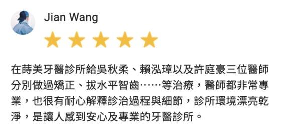 三重G好評-Dr吳賴許-580x280