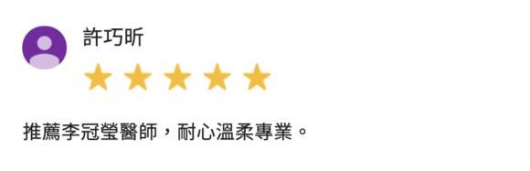 三重G好評-Dr李-580x187