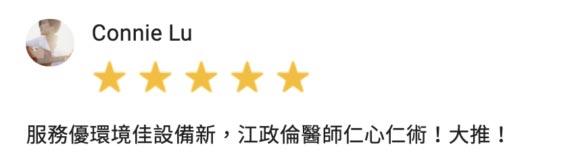 三重G好評-Dr江-2-580x168