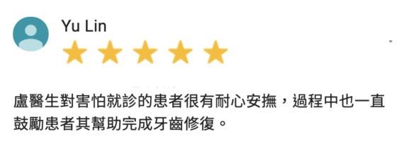 三重G好評-Dr盧-2-580x207