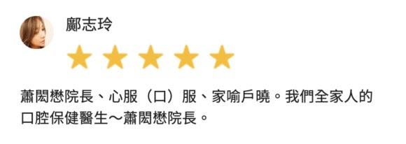 三重G好評-Dr蕭-1-580x206
