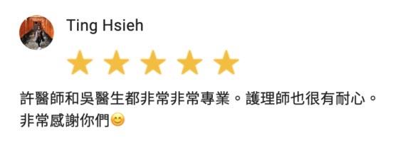 三重G好評-Dr許吳-580x208
