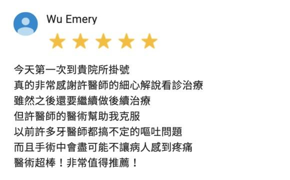三重G好評-Dr許-580x360