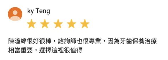 三重G好評-Dr陳-3-580x207